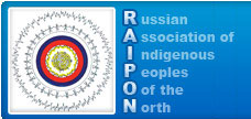 RAIPON vocally opposes the government's grab for fossil fuels in the Far North, which is mainly populated by indigenous peoples.