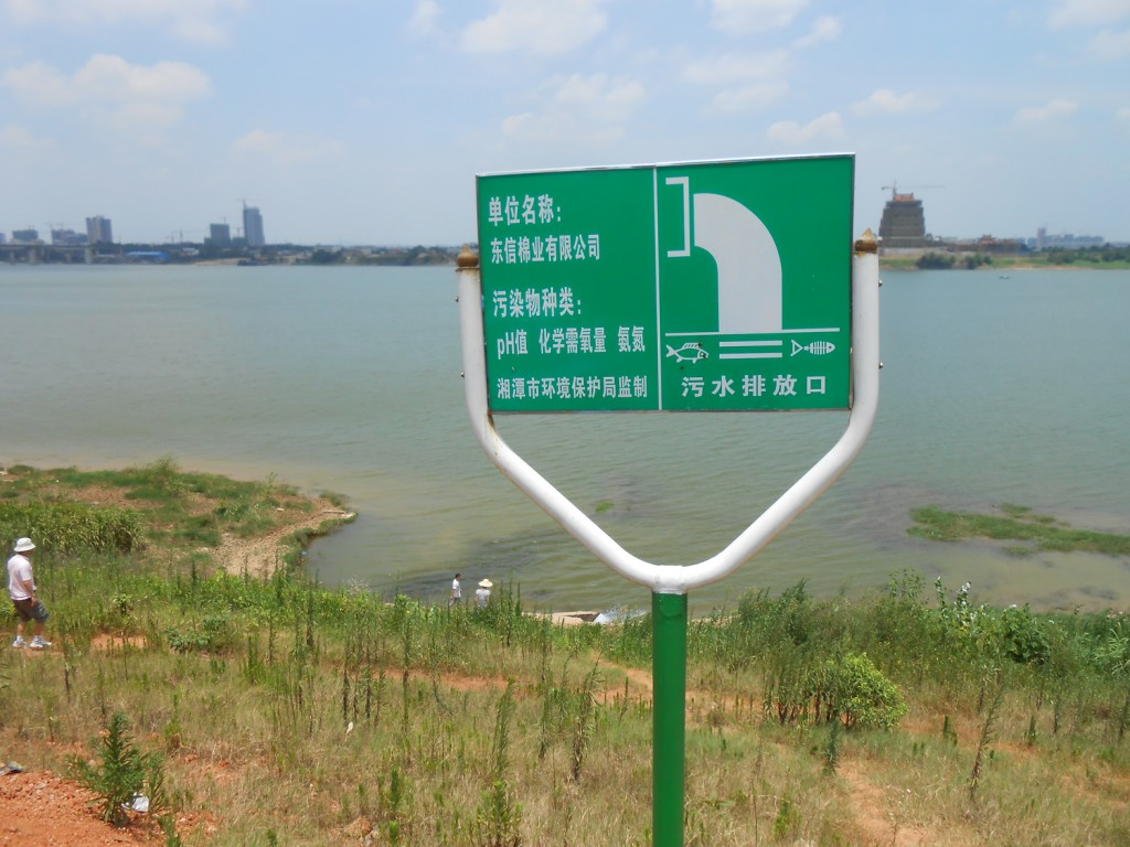 Signs that indicate where companies release polluted wastewater are a common sight along the Xiang River. Green Hunan campaigned to put these up to warn the public not to go swimming or fishing in these polluted river sections.